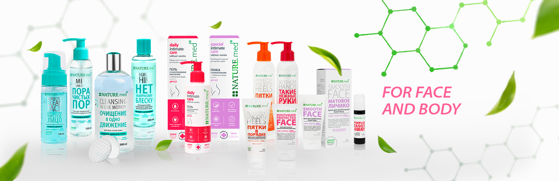 For face and body