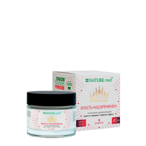 Intensively moisturizing cream