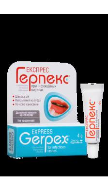 ExPRESS ГЕРПЕКС®