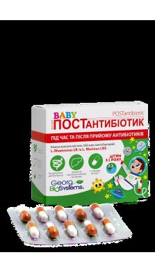 BABY POSTANTIBIOTIC yogurt