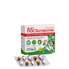 BABY POSTANTIBIOTIC yogurt