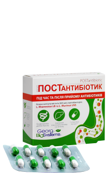 POSTANTIBIOTIC yogurt