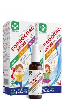 GORLOSPAS ACTIVE FOR CHILDREN